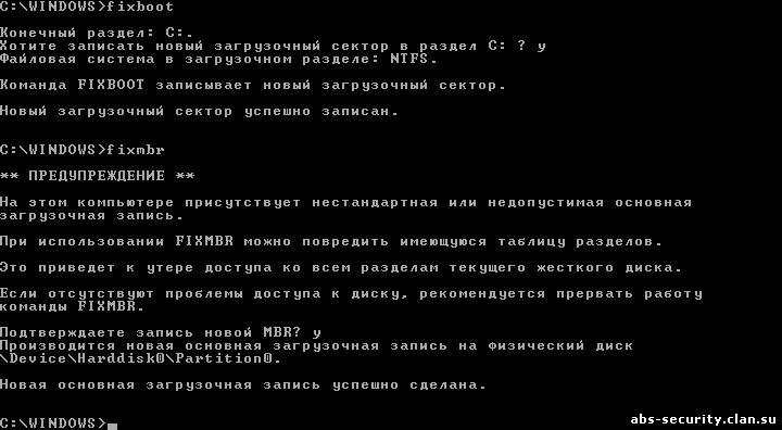 pri-zagruzke-biosa-poyavlyaetsya-porno-banner